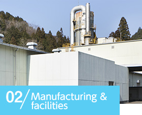 Manufacturing & facilities