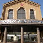 Adaptgen Pharmaceutical Kyushu CO., LTD.