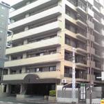 Kumamoto Sales Office