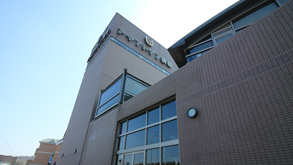 Main Office Plant