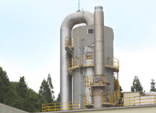 Ultra large-scale spray dryer